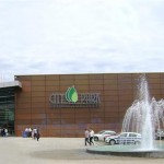 City Park Mall Constanta - img 3